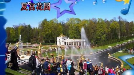 俄罗斯风景的视频相册