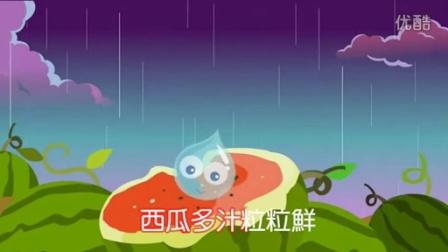 雨点 高清 在线观看 –
