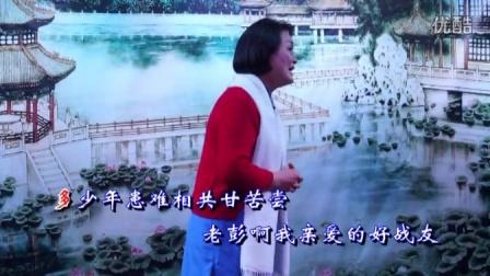 沪剧《江姐.望城楼》选段陈月妹演唱