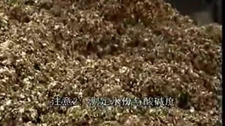 农业科技致富食用菌机械操作过程之食用菌鲍鱼菇栽培技术_1食用菌shiyongjun