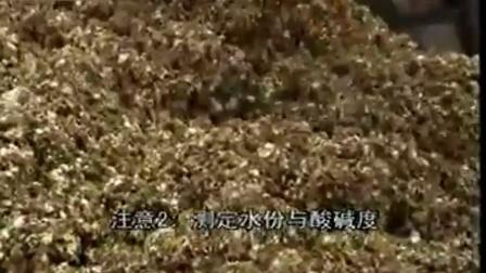 农村养殖好项目金针菇袋料栽培_1之白色金针菇工厂化周年生产工艺视�c,食用菌shiyongjun