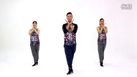 王广成广场舞小蜜蜂 正背面演示与口令分解动作教学