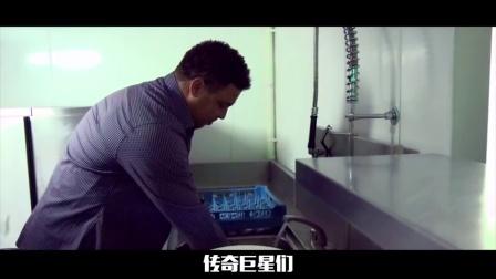 绿茵继承者招商宣传片