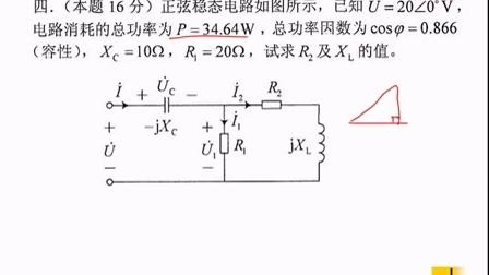 江苏2016年考研真题及答案
