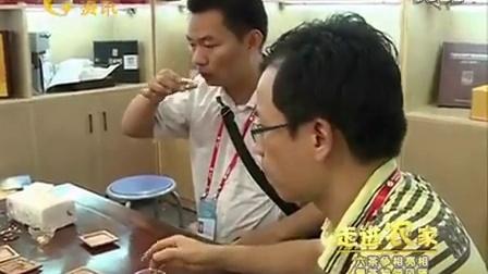 农村故事 双孢菇培养基废弃物产食用菌高清版食用菌shiyongjun