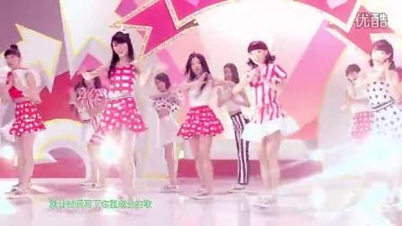 台湾靓女组合:1931《欢聚时刻1931》MV舞蹈版
