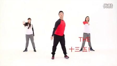 王广成健身广场舞--《十三五》 2015 神曲 shi san