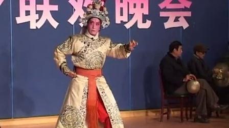 汉中汉剧《访白袍》