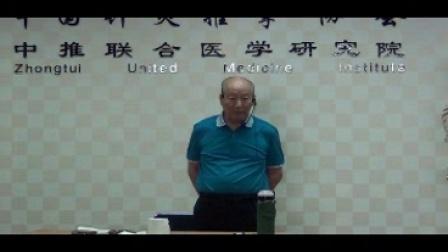 视频正骨中医手法-李茂发达摩正骨视频鼻炎的教学丹剑视频武当图片