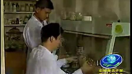 农业培育项食用菇加工实用技能之食用菇的栽培技�v,食用菌shiyongjun