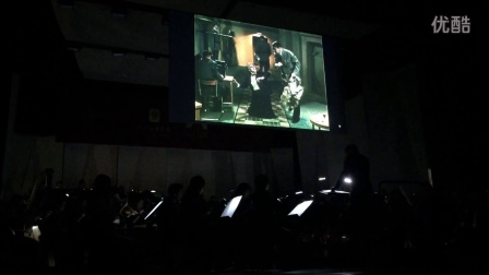 音乐学院75周年校庆乐队学院 《攻克柏林》片段