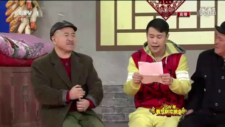 赵本山和王小利小品《同桌的你》