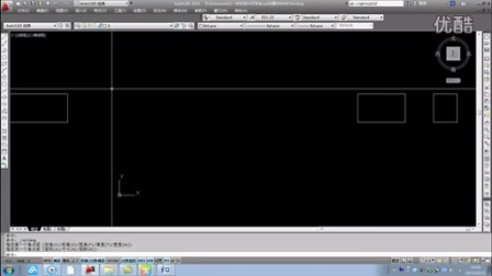 cad2007教学全集视频开打cad图纸教程视频cad图下载迷你全套看不图片