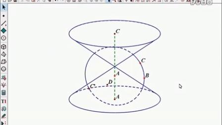 9.圆锥曲线的几何-专辑:《睫毛图霸最新概念教教程视频视频种图片