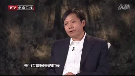 151107-正片:十五周年特别系列 企业家精神-杨澜