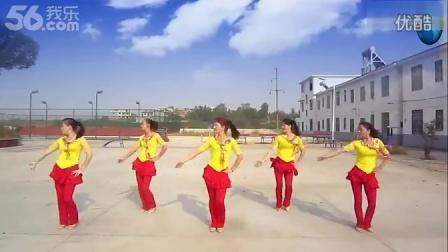 恒丰英萍广场舞耶耶耶舞动旋律