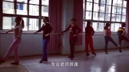 丽缘莉莉 丽缘 芭蕾基训课程