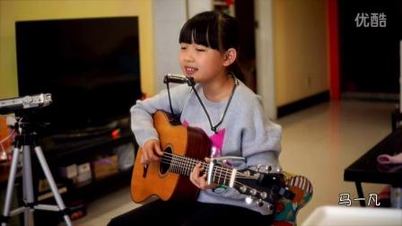 一个人 《外面的世界》吉他弹唱,外面的世界,小萝莉,小清新,马一凡