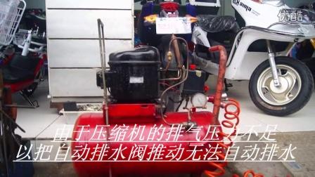 冰箱压缩机改装气泵