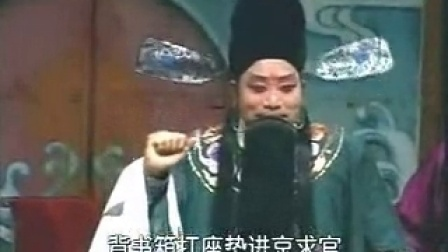 豫剧【反徐州】选段 刘新民演唱