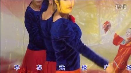 """广场舞草原绿了_《斗破苍穹》昔日""""小龙女""""李若彤在《斗破苍穹》短短1分钟 ..."""