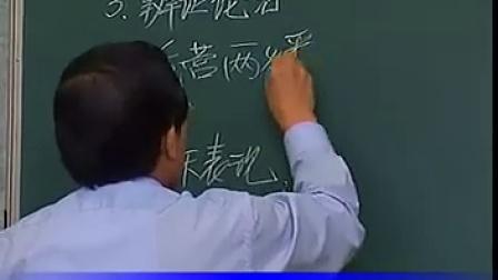 《温病学》讲座(72讲)北京中医药大学刘景源邪后羿视频过图片