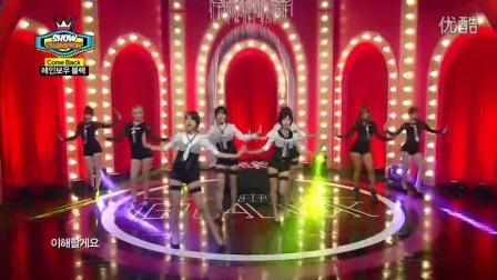 高筒丝袜学生装热舞Rainbow Black - Cha Cha Inkigayo