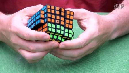 Symbiotic Cubes