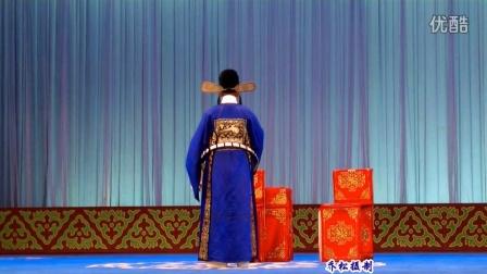 重庆市京剧团演出传统京剧《黄金台》