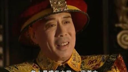 乾隆王朝/乾隆王朝 01...