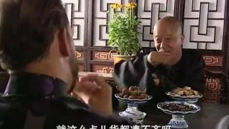 视频 刘全/乾隆王朝 37...