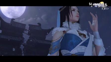 《天涯明月刀OL》韩国宣传片