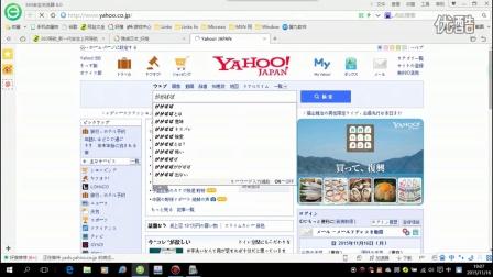 打开浏览器屏幕居然蹦出女鬼!! (鬼神蓝翔)
