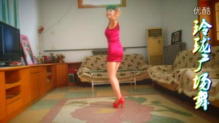 点击观看玲珑广场舞 迷茫的爱 超短裙广场舞视频视频