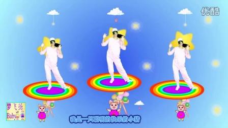 幼儿舞蹈 快乐小猪视频