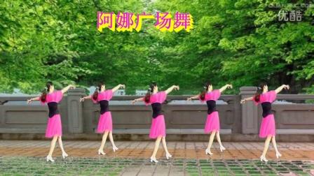 点击观看《阿娜广场舞 相思草 镜面+动作分解视频》