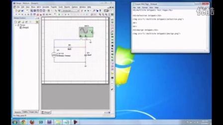 MultiSIM BLUE Video Tutorial   Using Snippets