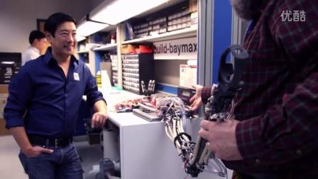 Build Baymax & Big Hero 6 Soft Robotics with Chris Atkeson and Grant Imahara