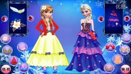【冰雪奇缘】艾莎公主和安娜公主装扮装扮【小宗解说】