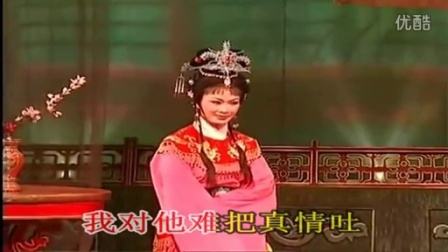 越剧《三看御妹·自从在东岳庙见