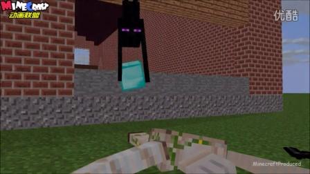 MC动画 怪物学院之碟中谍 MinecraftProduced图片