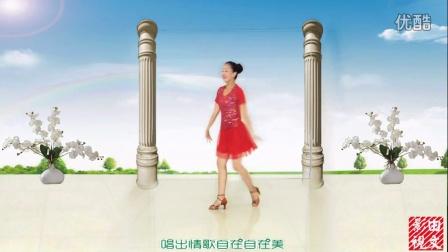 馨梅广场舞自在美个人版 正背面演示