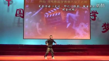 大同大学光影传媒十佳社团宣传片