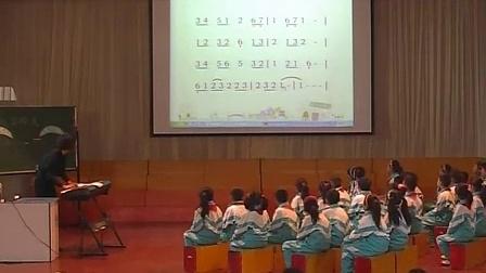 山东省小学音乐优质课评比活动实录