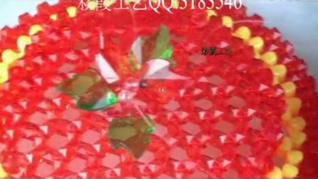 邯郸珠珠霞工艺品有限公司彩霞工艺邯郸最大批发商串珠糖果盒花瓣视频