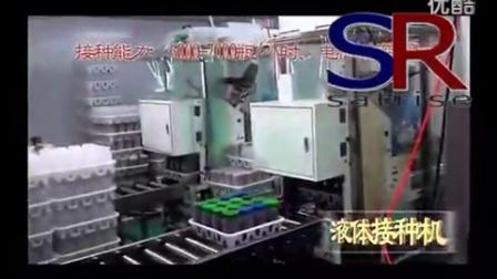 液体接种机开发成功大型食用菇企业采用现有的最新设备qa食用菌shiyongjun