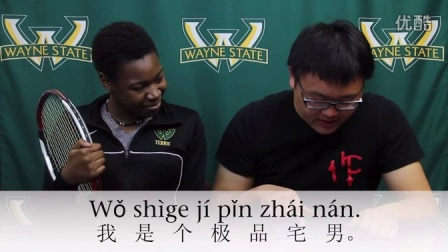 Learn a Chinese Phrase--Top Ranking House Boy
