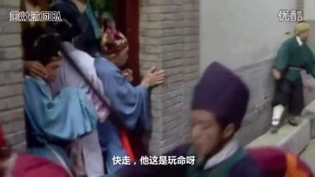 《疯狂的唐僧》之西游记前传(五)暗杀猪八戒