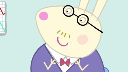 小猪佩奇 第二季 15