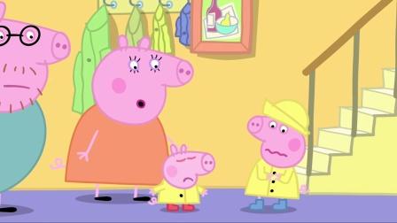 小猪佩奇 第二季 25